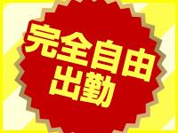 ドMなバニーちゃん白金・鶴舞店で働くメリット9