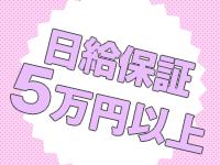 ドMなバニーちゃん白金・鶴舞店で働くメリット3