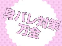 ドMなバニーちゃん白金・鶴舞店で働くメリット5