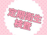 ドMなバニーちゃん白金・鶴舞店で働くメリット7