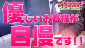 ドMなバニーちゃん白金・鶴舞店の求人動画