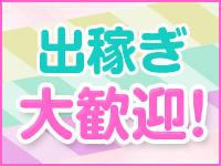 ドMカンパニー 梅田・兎我野店