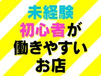 ドMカンパニー新大阪・北摂