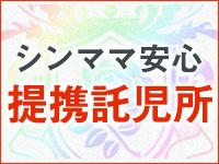 ドMな奥様姫路・加古川