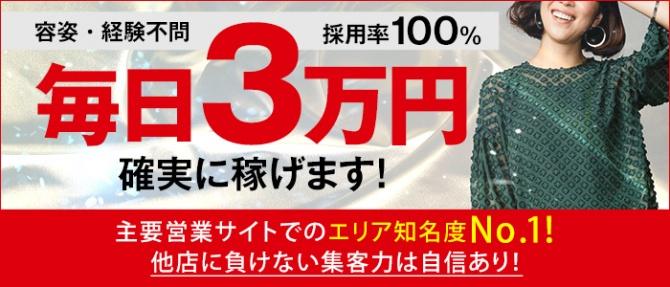 ドMな奥様加古川店のぽっちゃり求人画像