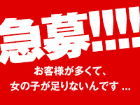 ドMな奥様加古川店で働くメリット1