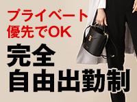 ドMな奥様加古川店で働くメリット3