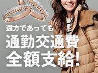 ドMな奥様加古川店で働くメリット4