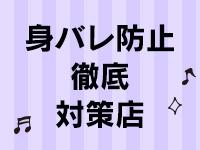 ばすた~ず京都で働くメリット7