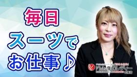 ドMな生保レディーの求人動画