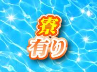 西川口ド淫乱ンドで働くメリット7