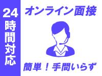 西川口ド淫乱ンドで働くメリット2