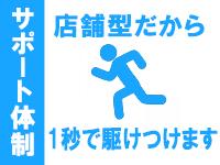 西川口ド淫乱ンドで働くメリット9
