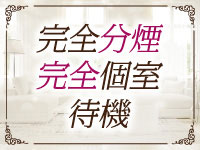 西川口ド淫乱ンド