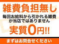 DOLCE-ドルチェ- 錦糸町店