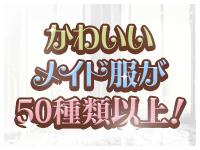 ラズベリードール 松山店(イエスグループ)