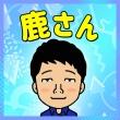 グラマーグラマー 松山店(イエスグループ)の面接人画像