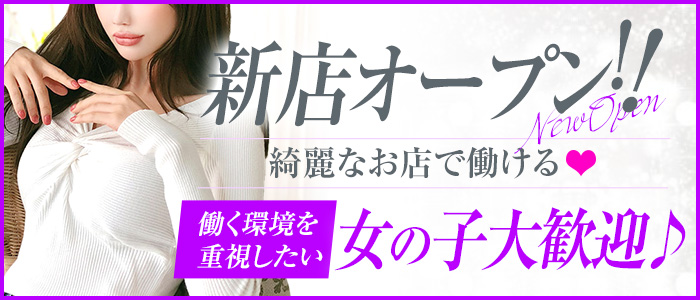 ドMな奥様 名古屋・錦店の求人画像