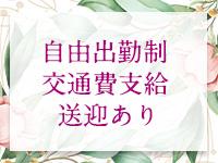 ドMな奥様 名古屋・錦店で働くメリット3