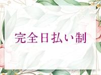 ドMな奥様 名古屋・錦店で働くメリット5