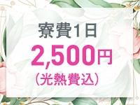 ドMな奥様 名古屋・錦店で働くメリット7