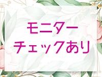ドMな奥様 名古屋・錦店で働くメリット8