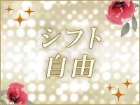ドMな奥様 豊田・岡崎・安城店で働くメリット1