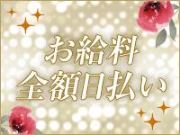 ドMな奥様 豊田・岡崎・安城店で働くメリット2