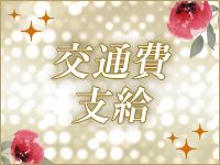 ドMな奥様 豊田・岡崎・安城店で働くメリット3