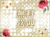 ドMな奥様 豊田・岡崎・安城店で働くメリット4