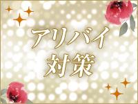 ドMな奥様 豊田・岡崎・安城店で働くメリット5
