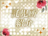 ドMな奥様 豊田・岡崎・安城店で働くメリット7