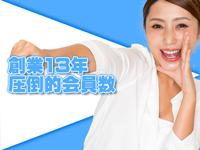 ドンピシャフルーちゅ錦糸町で働くメリット8