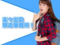 ドンピシャフルーちゅ錦糸町で働くメリット9