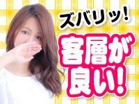 錦糸町って意外と客層がいいんです!のアイキャッチ画像