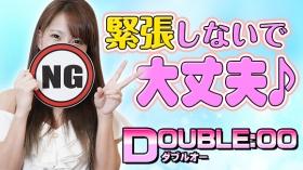 Double:00 ~ダブル・オー~に在籍する女の子のお仕事紹介動画