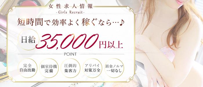 千姫の求人画像