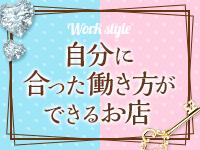 DRAMA-ドラマ-で働くメリット9