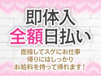 Love★Dress