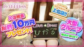 Love★Dressのバニキシャ(女の子)動画