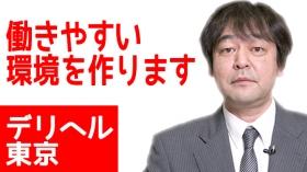 デリヘル東京の求人動画