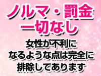人妻ネットワーク 上野~大塚編