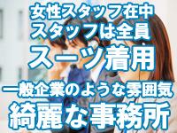 人妻ネットワーク 上野~大塚編で働くメリット7