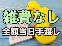 人妻ネットワーク 上野~大塚編で働くメリット8