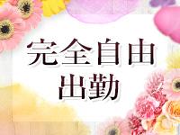 DIE-SEL&Mrs.亀山伊賀店で働くメリット1