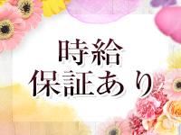 DIE-SEL&Mrs.亀山伊賀店で働くメリット2