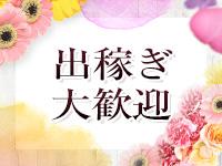 DIE-SEL&Mrs.亀山伊賀店で働くメリット3