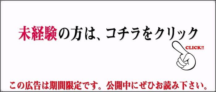 Email東京の求人画像