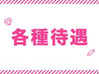 素人女子手コキ専門店えちえちミルクで働くメリット3