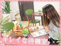 不倫倶楽部 大阪店で働くメリット1